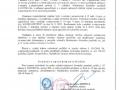 4.Autorizace ke zpracování dokumentace a posudku EIA podle zákona č. 100/2001 Sb., o posuzování vlivů na životní prostředí vydané MŽP ČR str. 2
